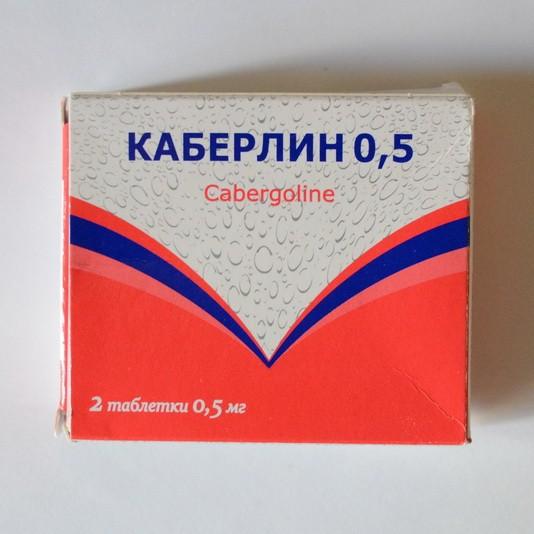 КАБЕРЛИН АПТЕКА (Cabergoline) 0.5 мг - Цена за 1 таблетку 0.5 мг
